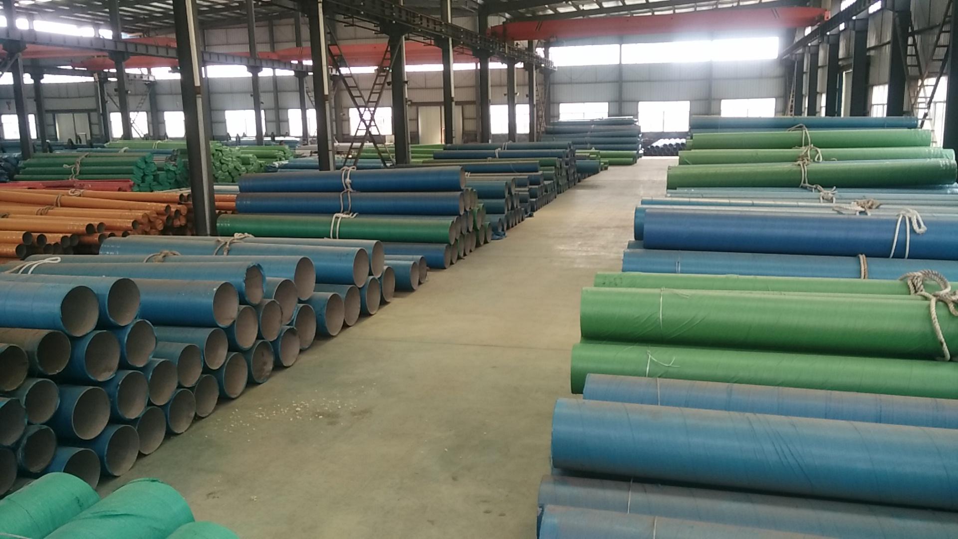 304不锈钢无缝管的生产方法