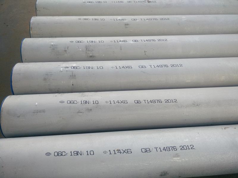 06Cr19Ni10不锈钢无缝管(图4)