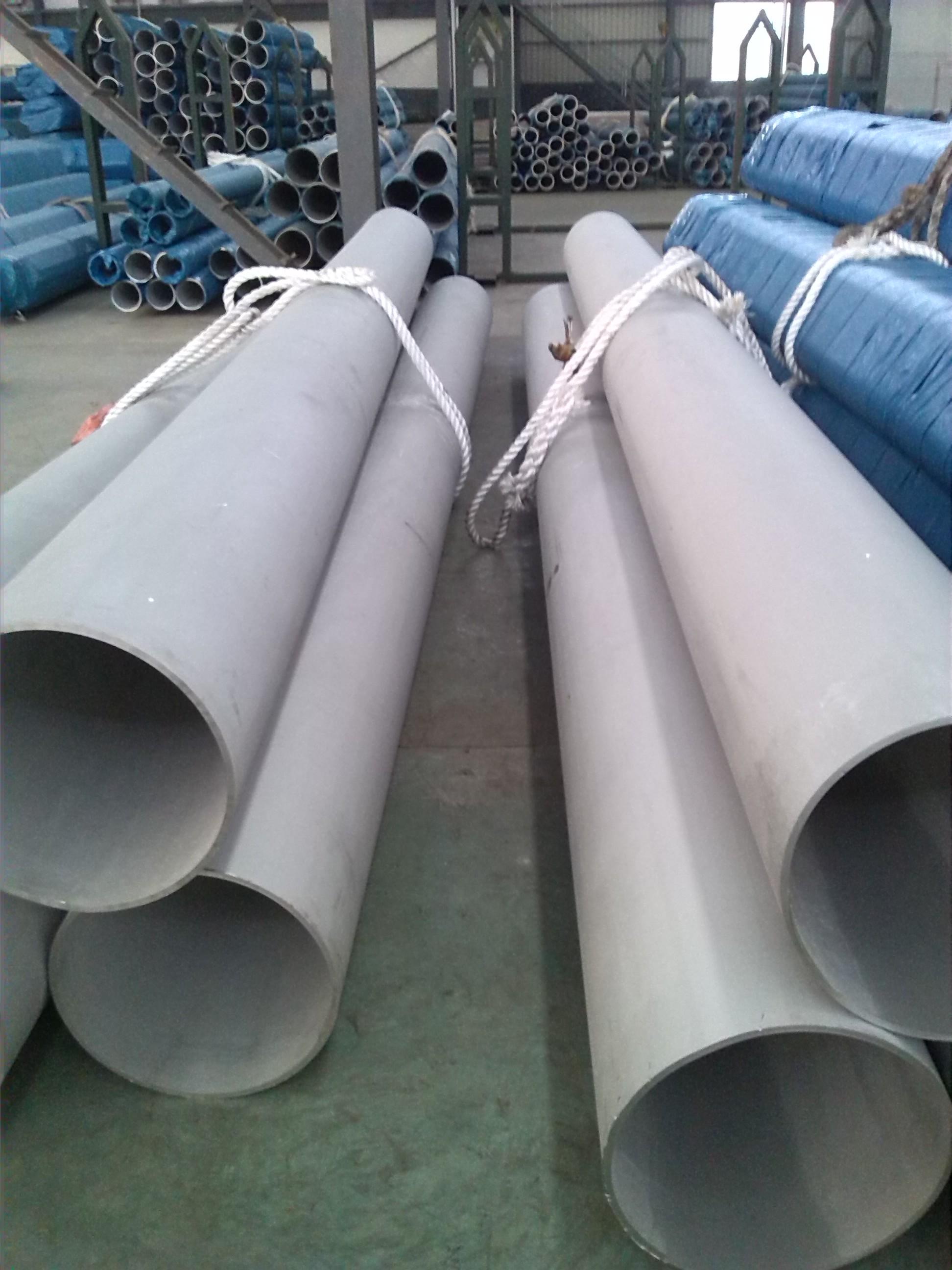 304钢管的主要清洗方式